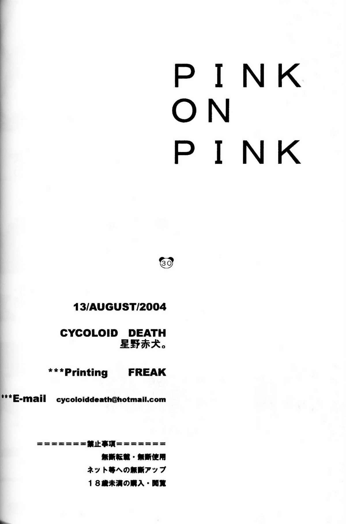 Pink on Pink 28