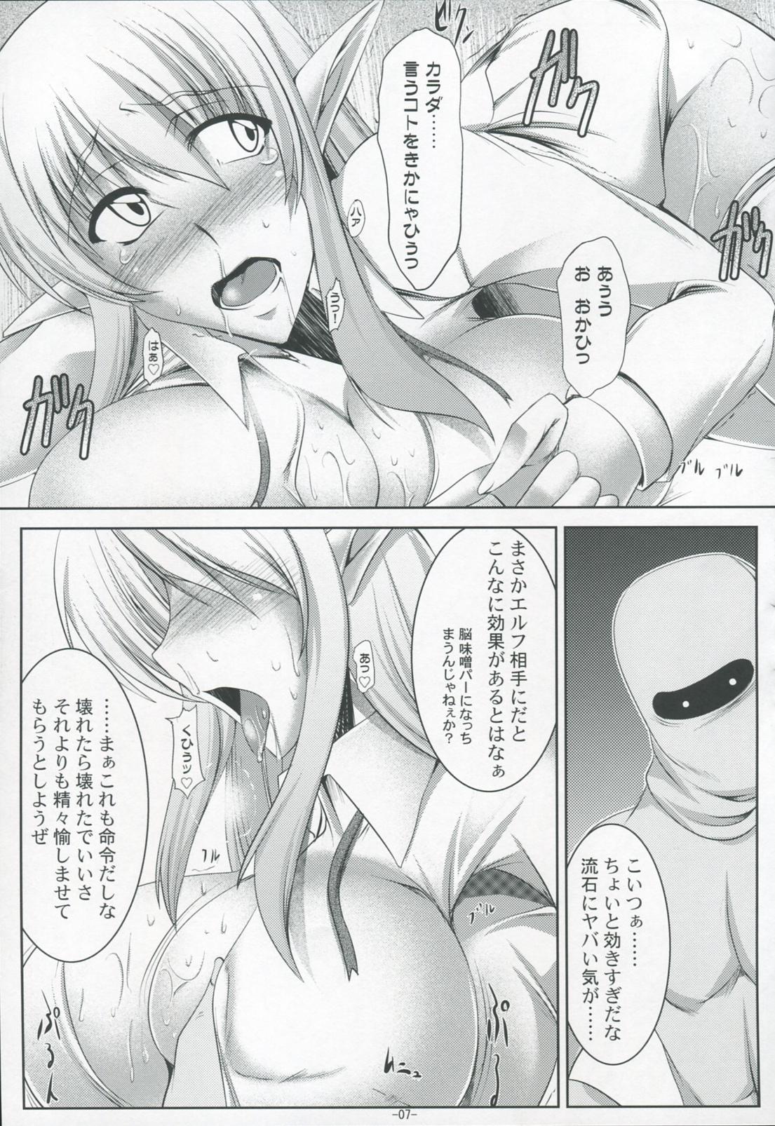 Nyuuseisyoukan 7