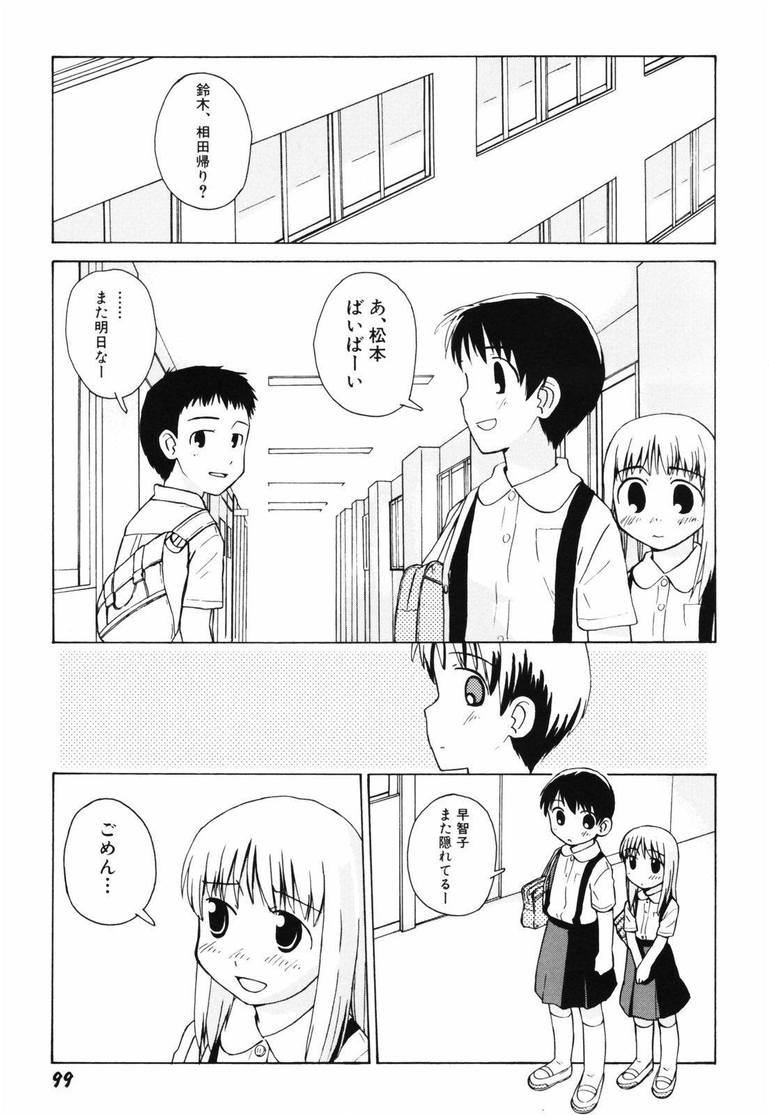 Hanjuku Shoujo 101