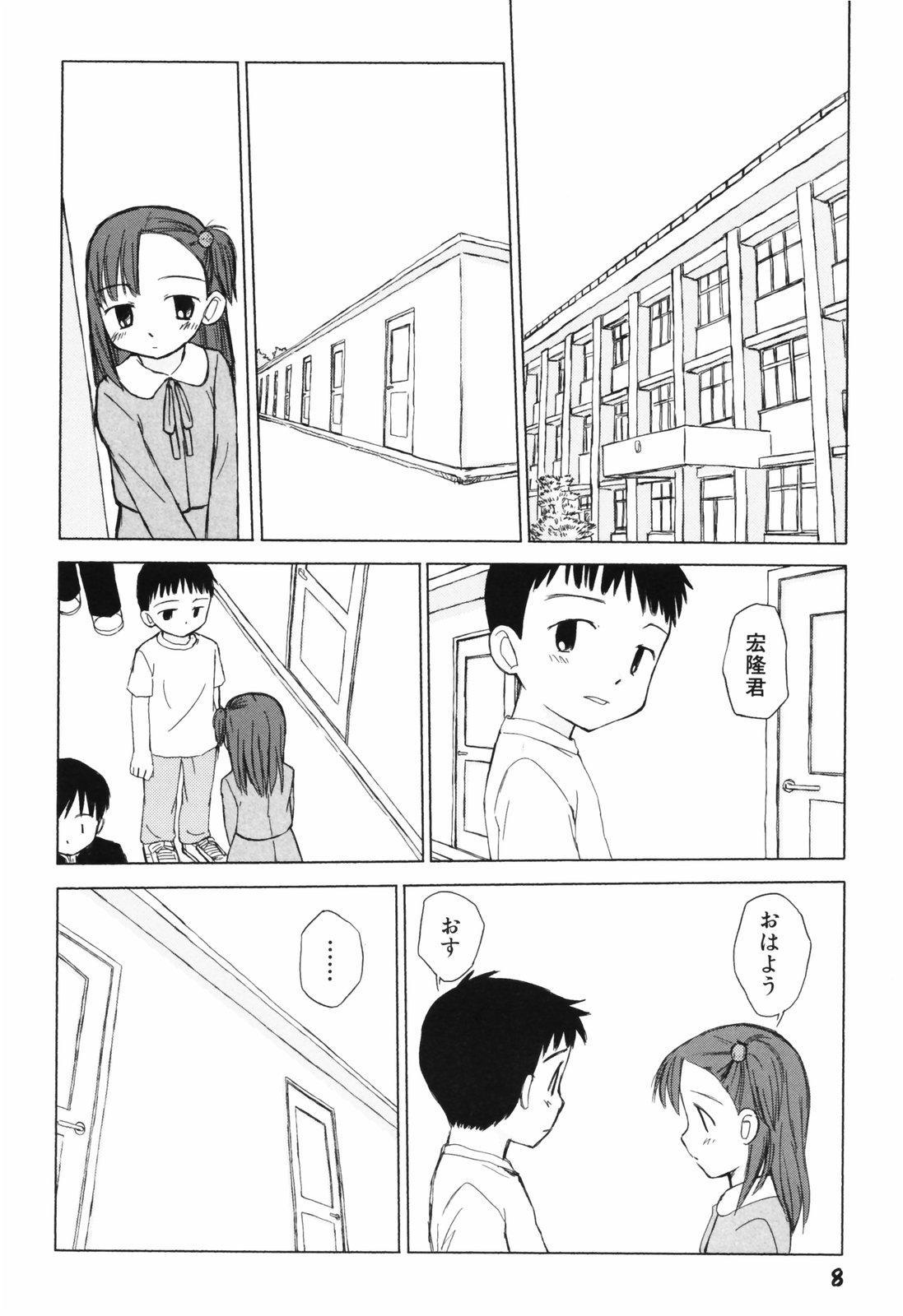 Hanjuku Shoujo 10