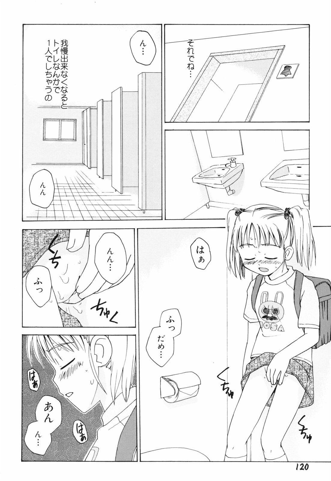 Hanjuku Shoujo 122