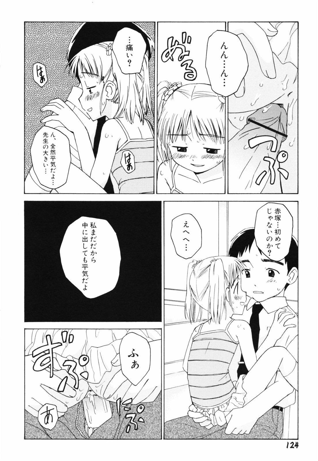 Hanjuku Shoujo 126