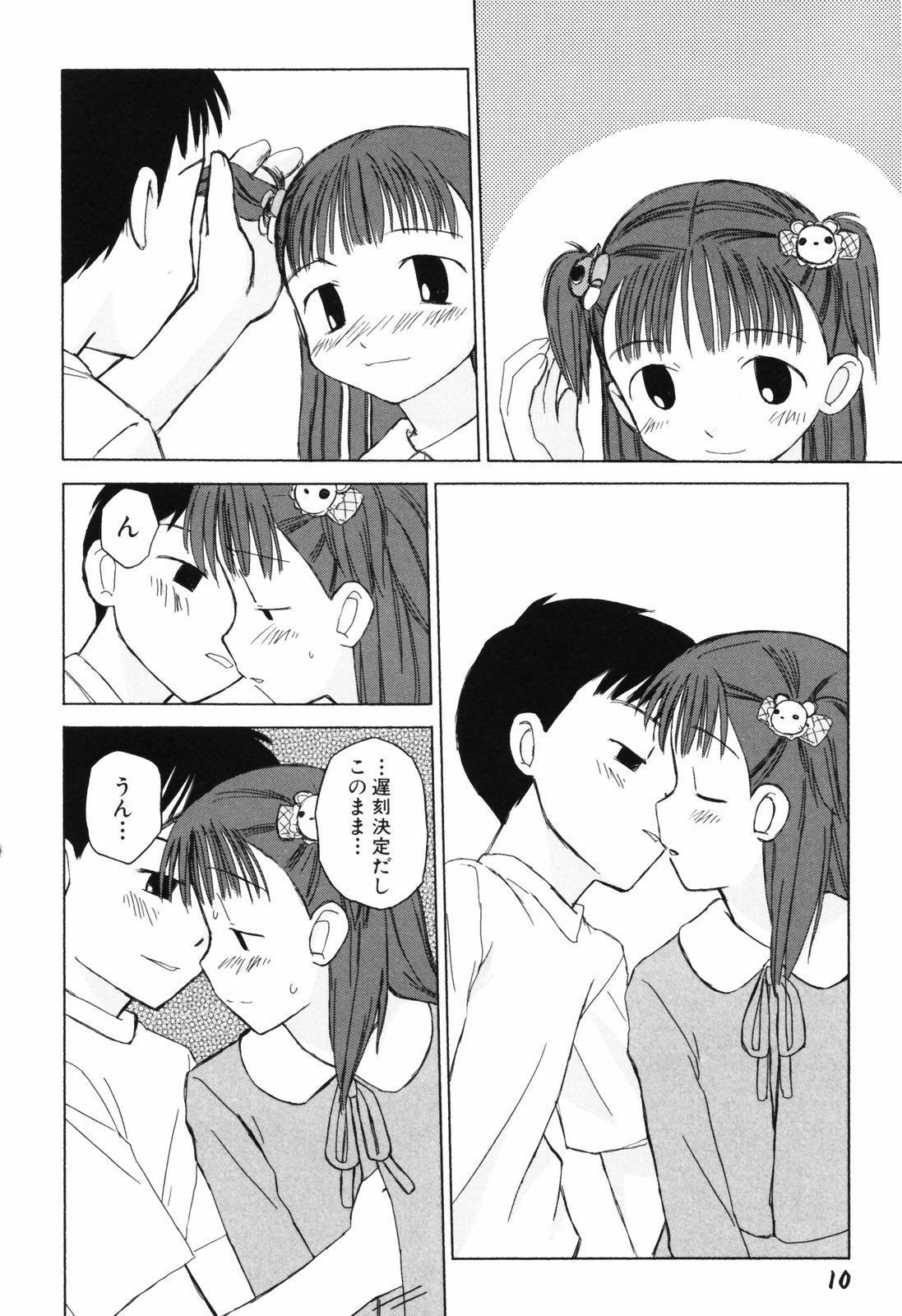 Hanjuku Shoujo 12