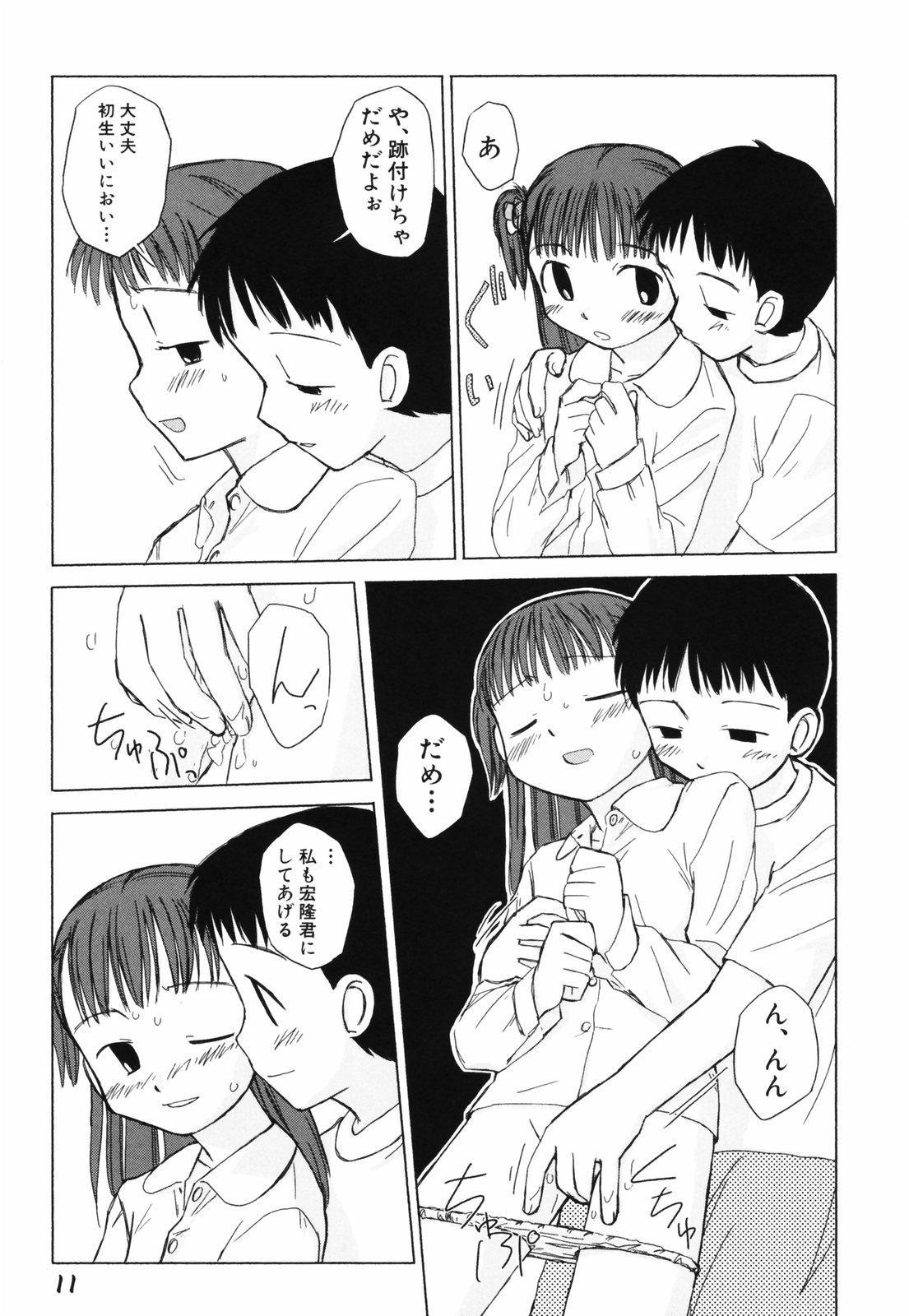 Hanjuku Shoujo 13