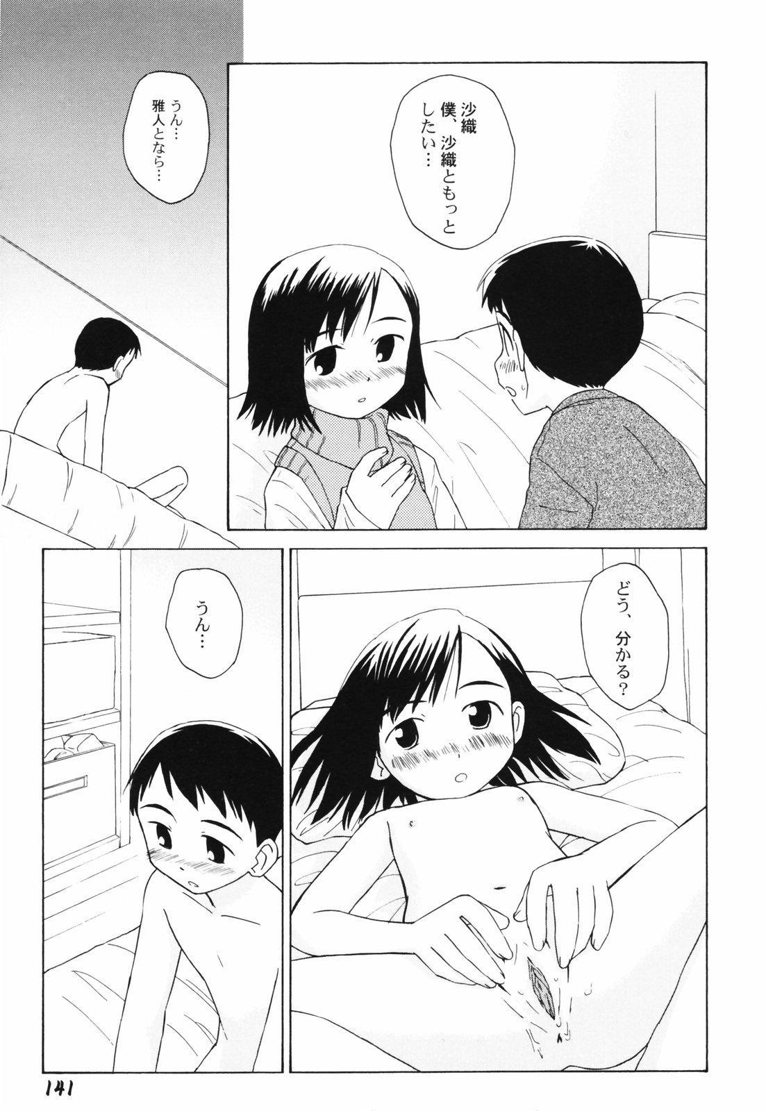 Hanjuku Shoujo 143