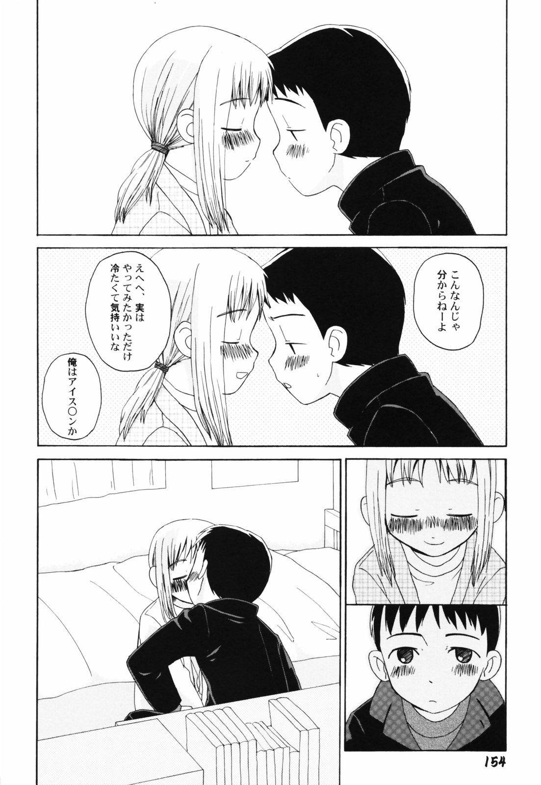 Hanjuku Shoujo 156