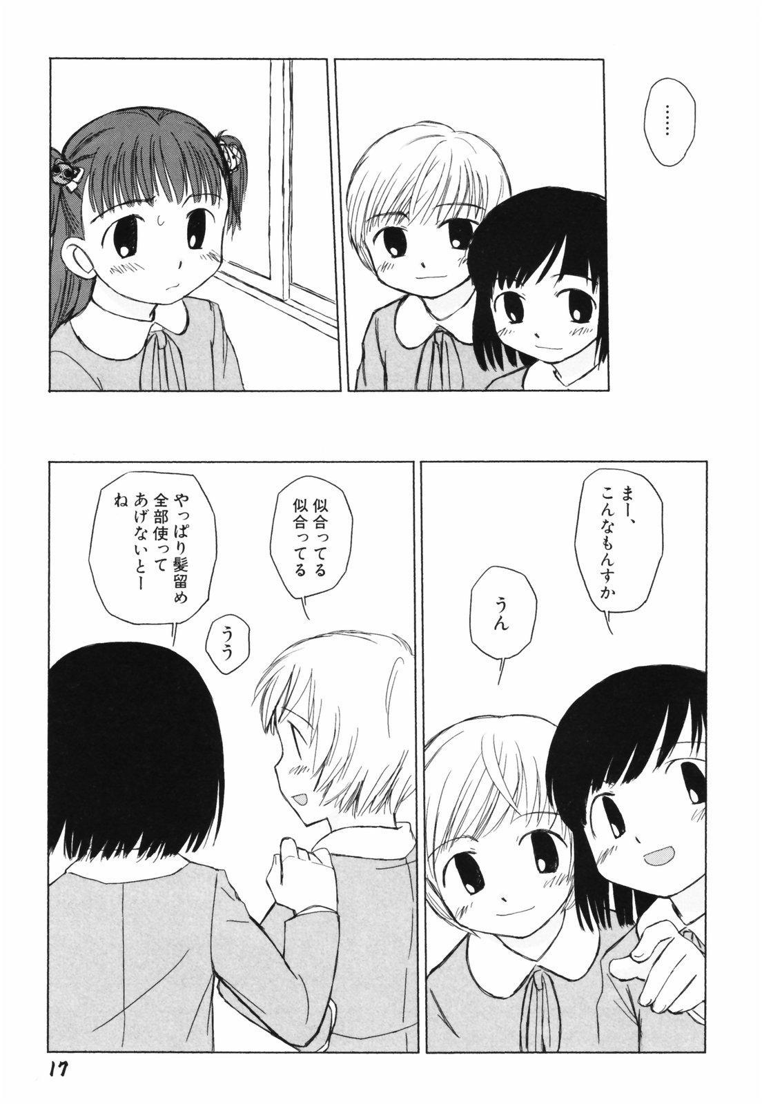 Hanjuku Shoujo 19