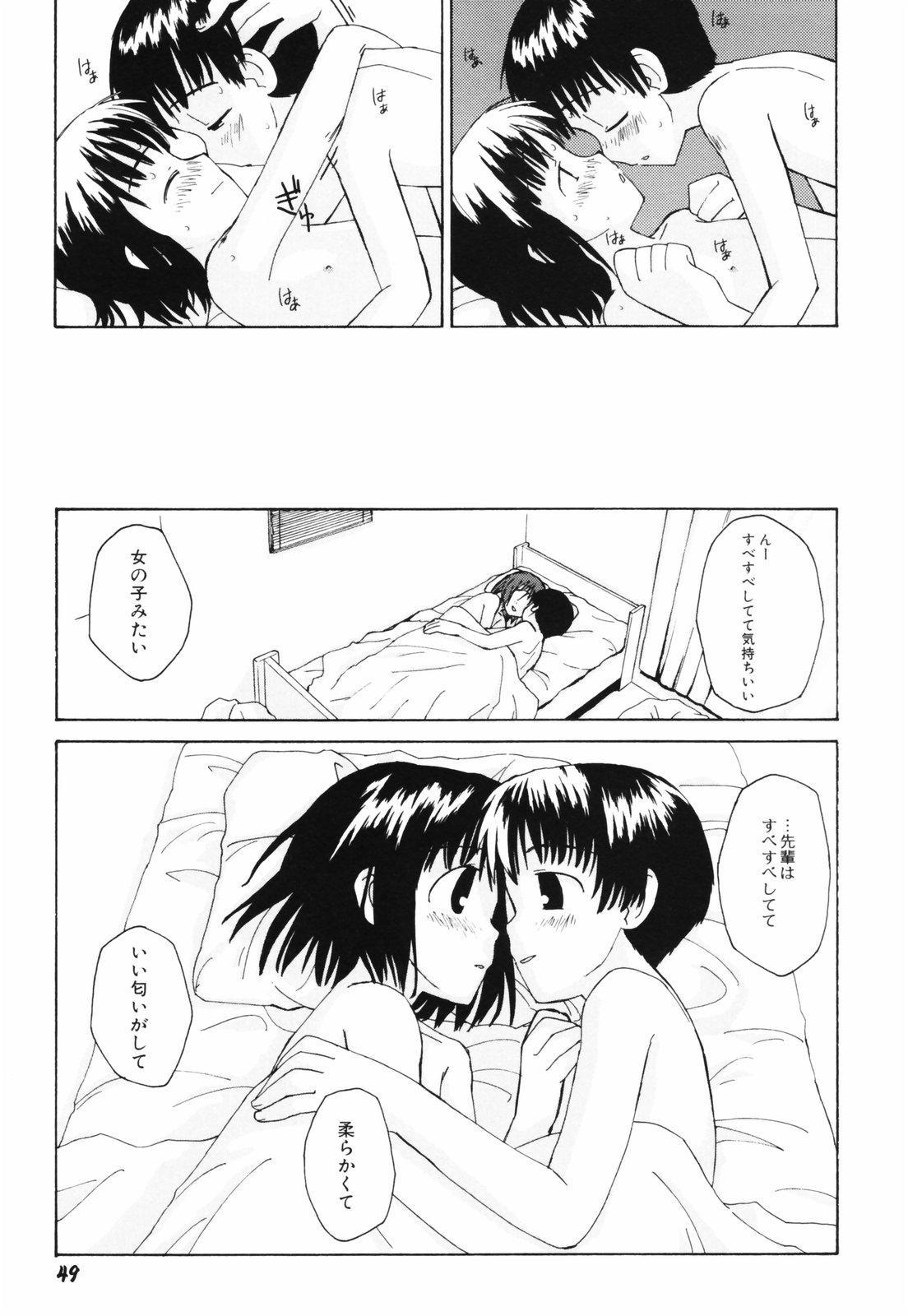 Hanjuku Shoujo 51