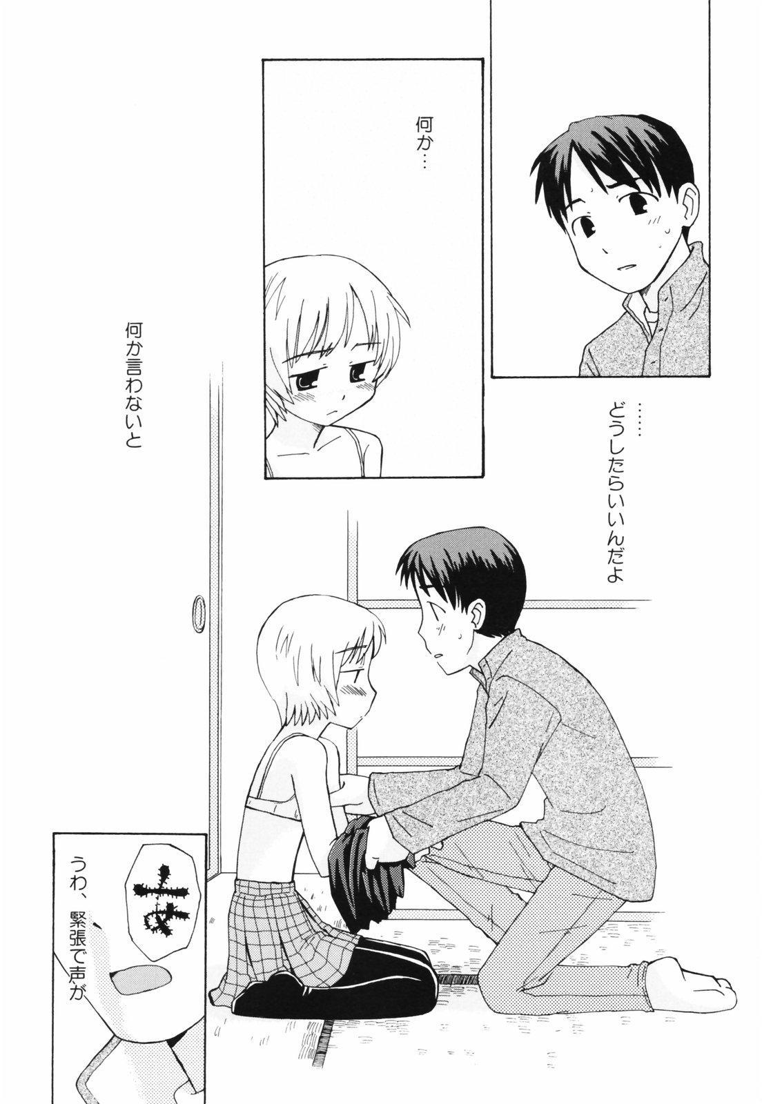 Hanjuku Shoujo 54