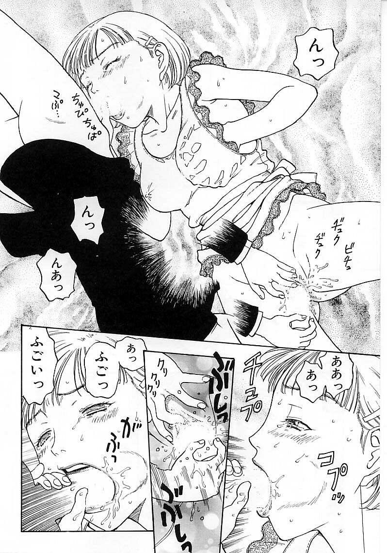Okubyou na Yashinka 69