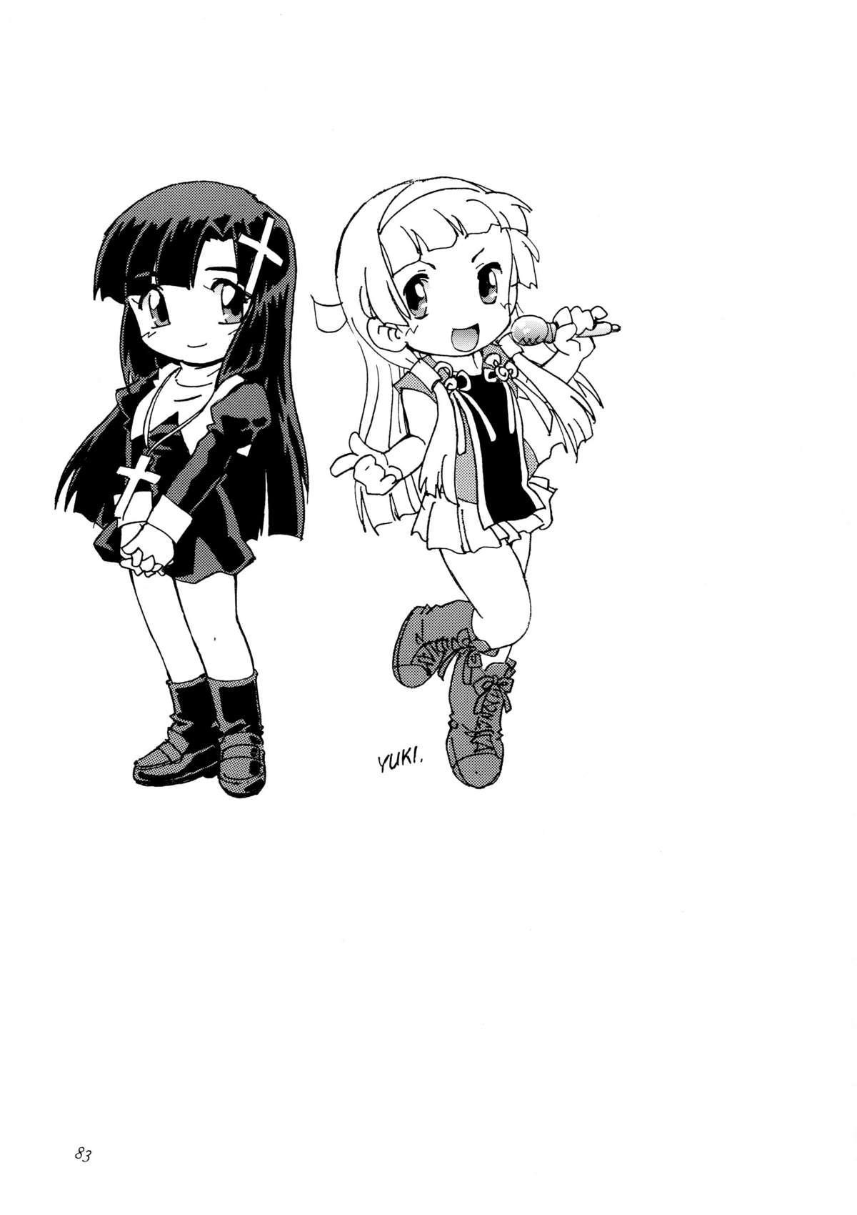 Kamisama Megaton Punch 11 81