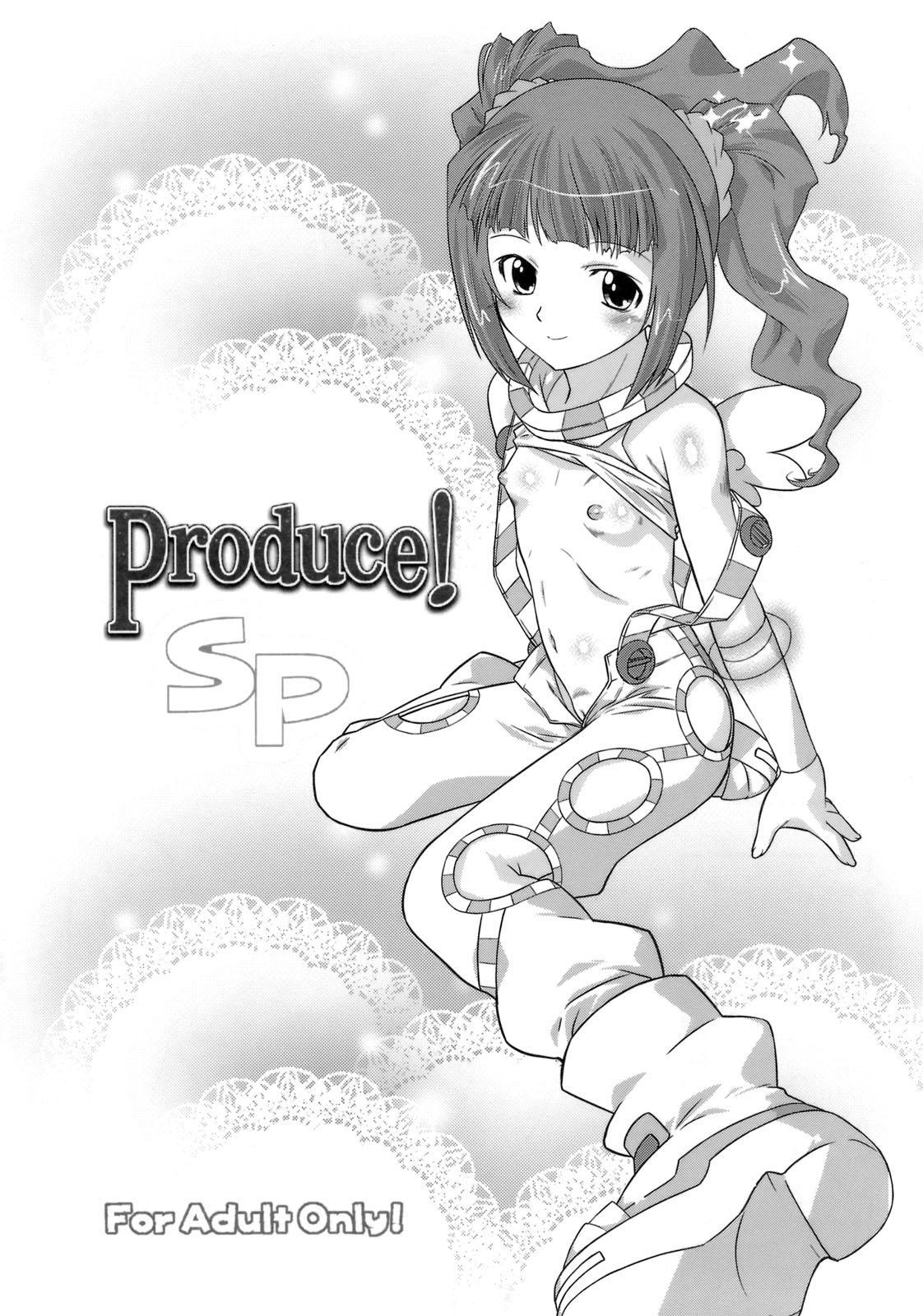 Sweet Produce! SP 2