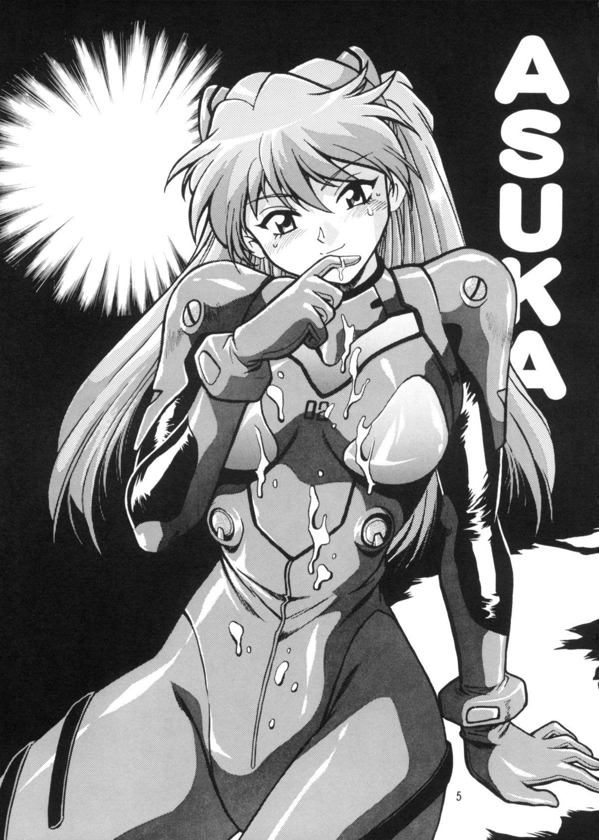 Plug Suit Fetish vol.2 3