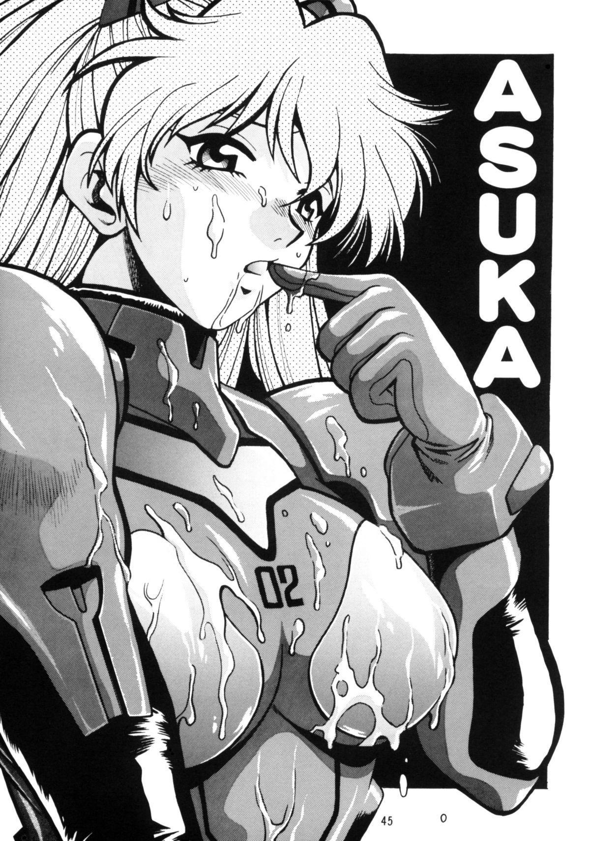 Plug Suit Fetish vol.2 43