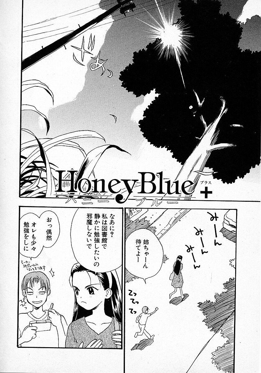 Honey Blue 185