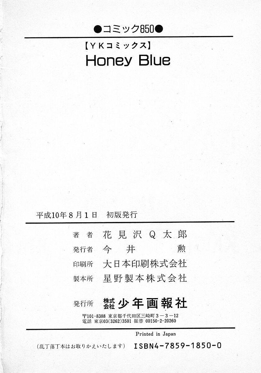 Honey Blue 195