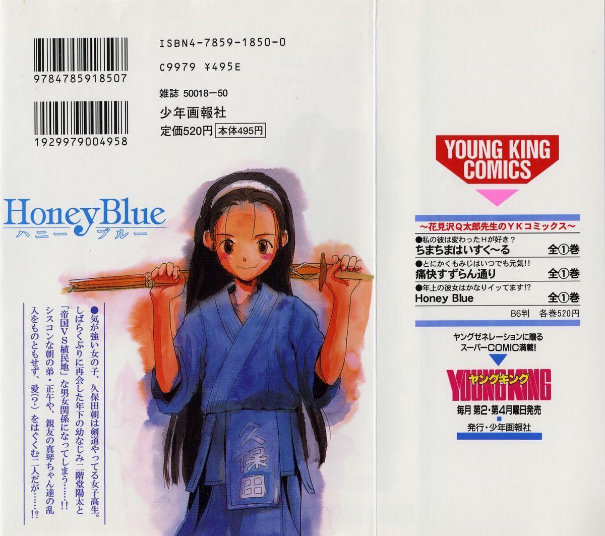 Honey Blue 1