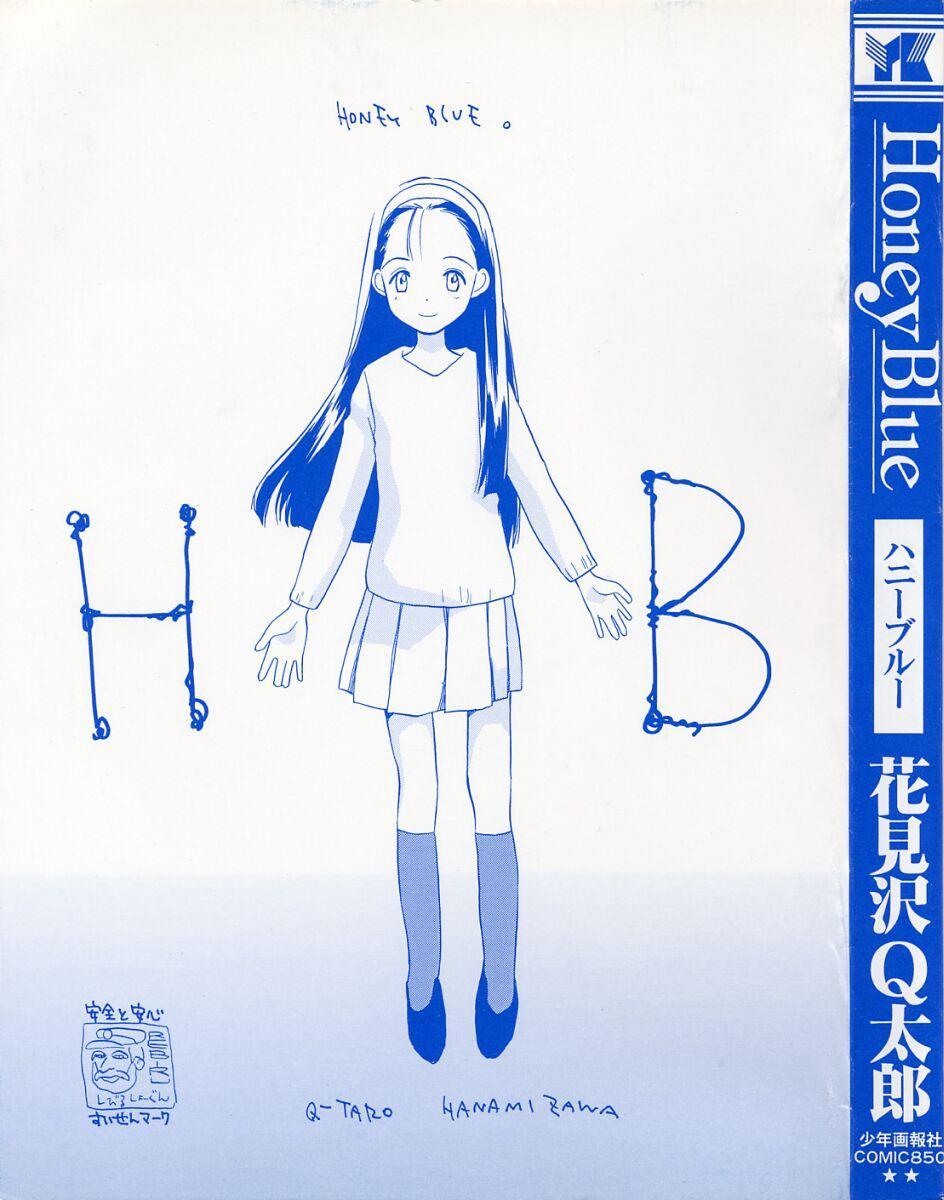 Honey Blue 2