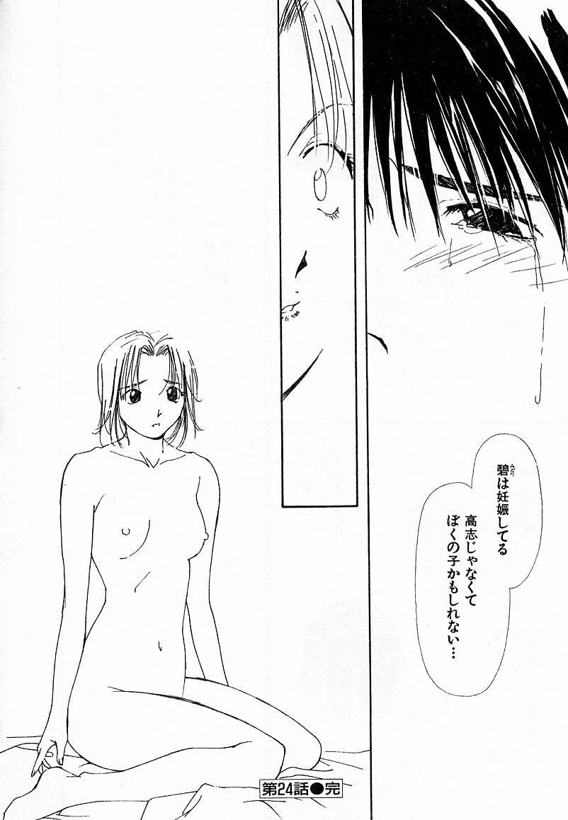 Mizu no Yuuwaku 4 111
