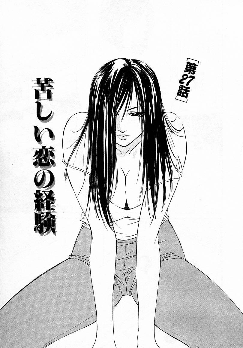 Mizu no Yuuwaku 4 152