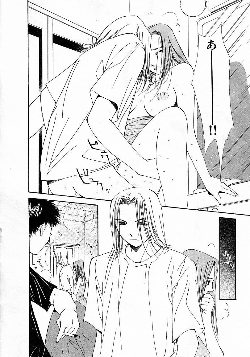 Mizu no Yuuwaku 4 17
