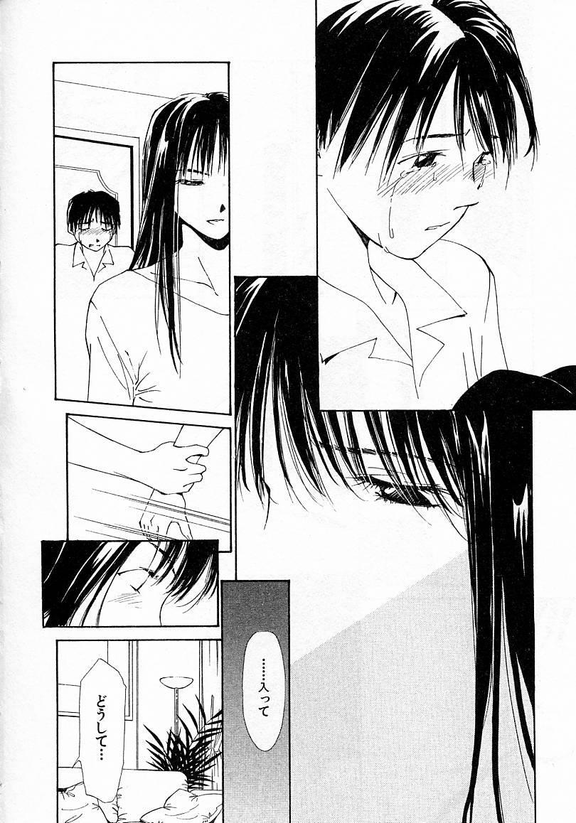 Mizu no Yuuwaku 4 87
