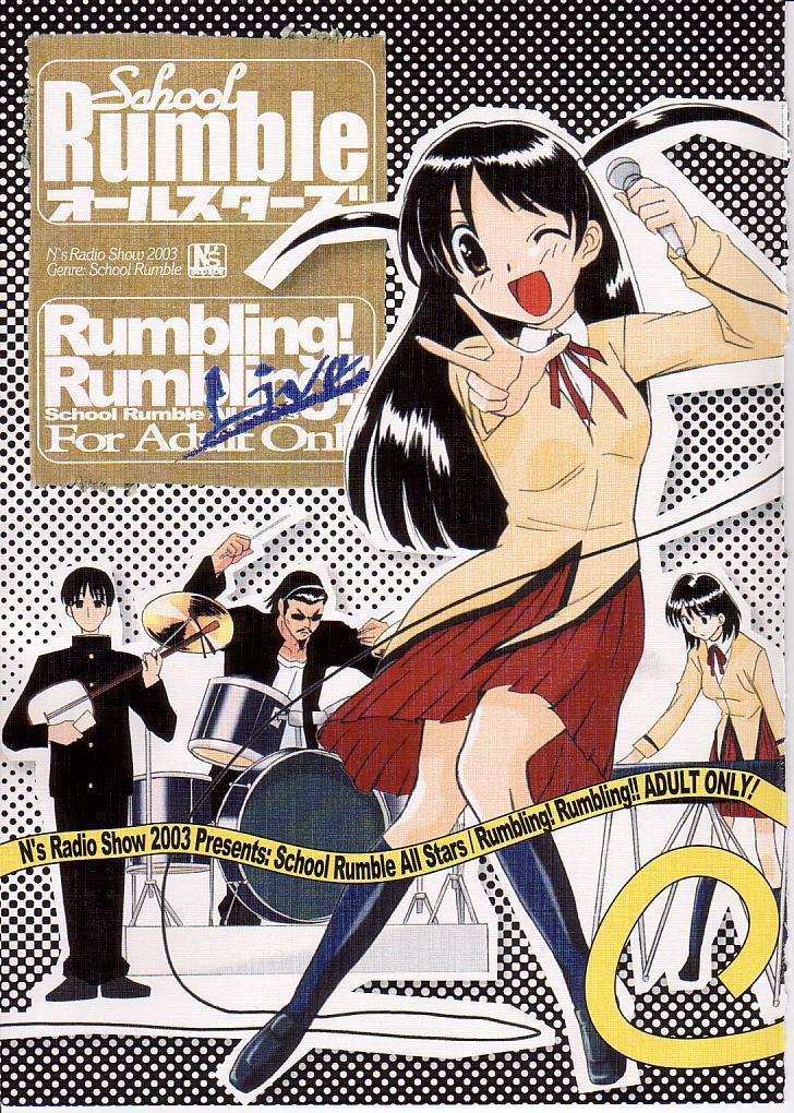School Rumble All Stars / Rumbling! Rumbling!! 0
