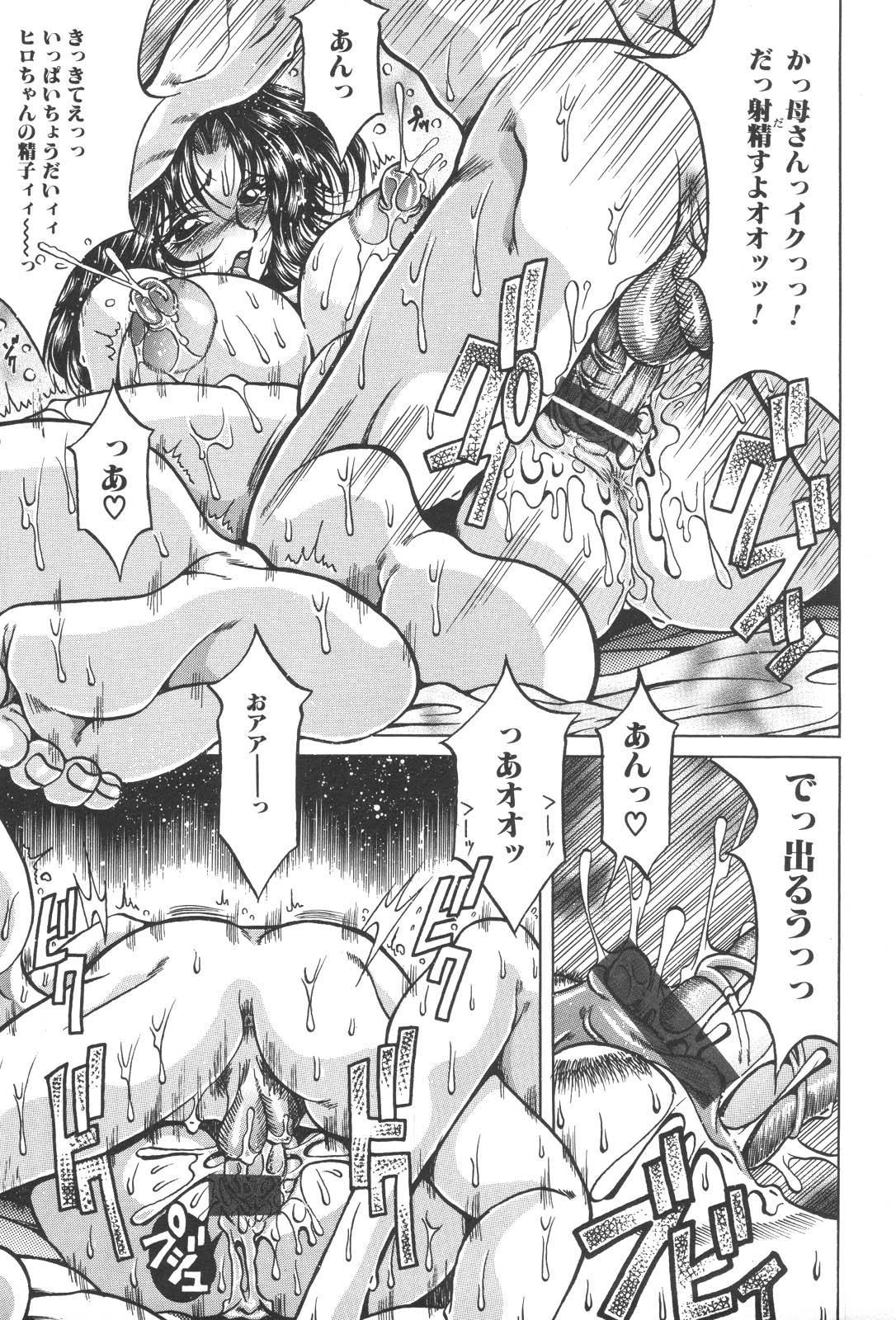 Kinbo Inkan XIII 36