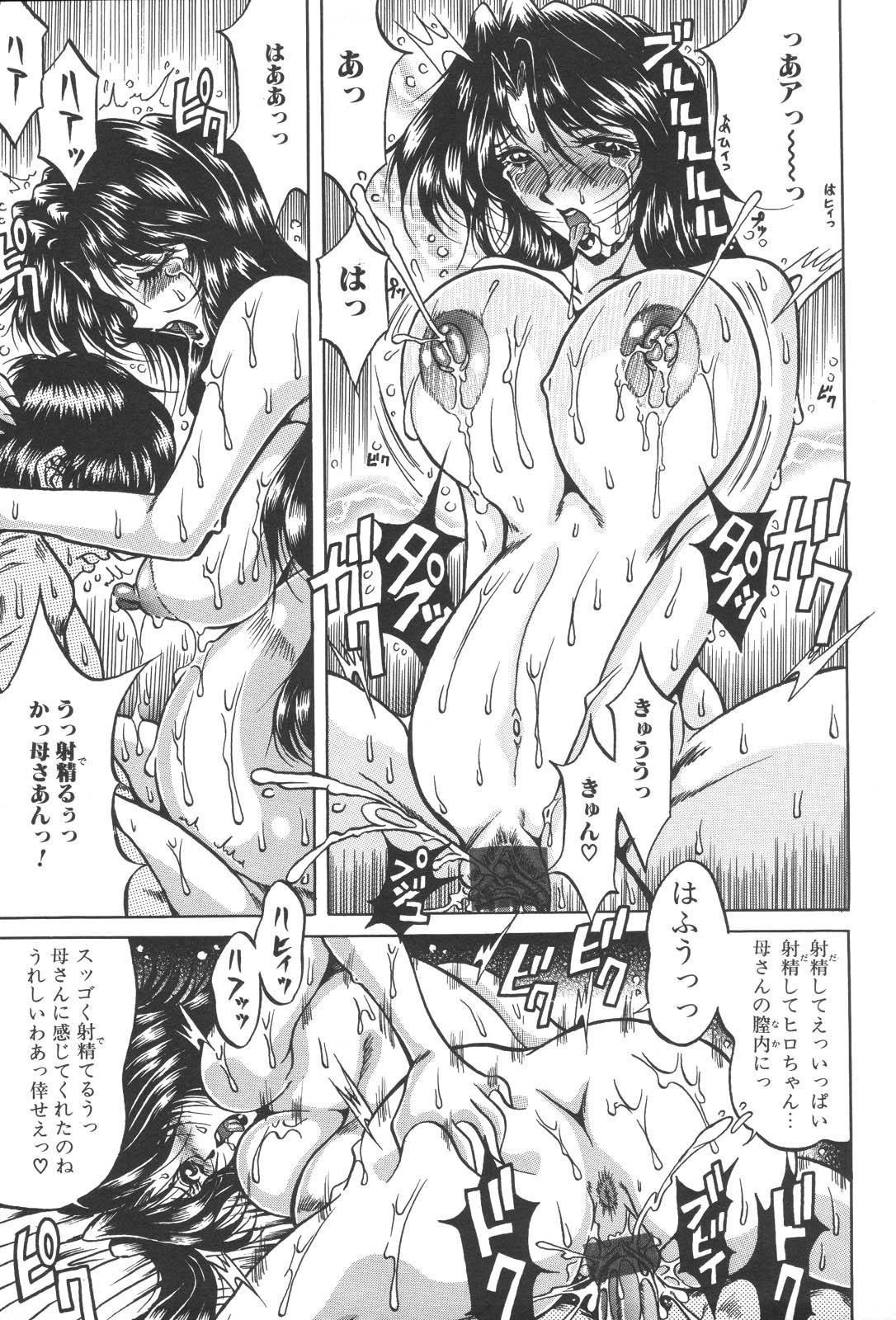 Kinbo Inkan XIII 48