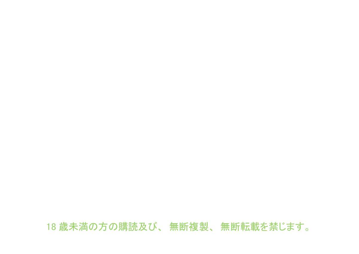 Danganball Kanzen Mousou Han 03 52