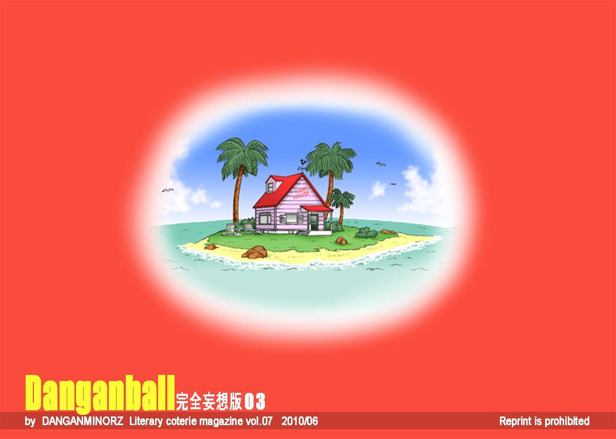 Danganball Kanzen Mousou Han 03 53