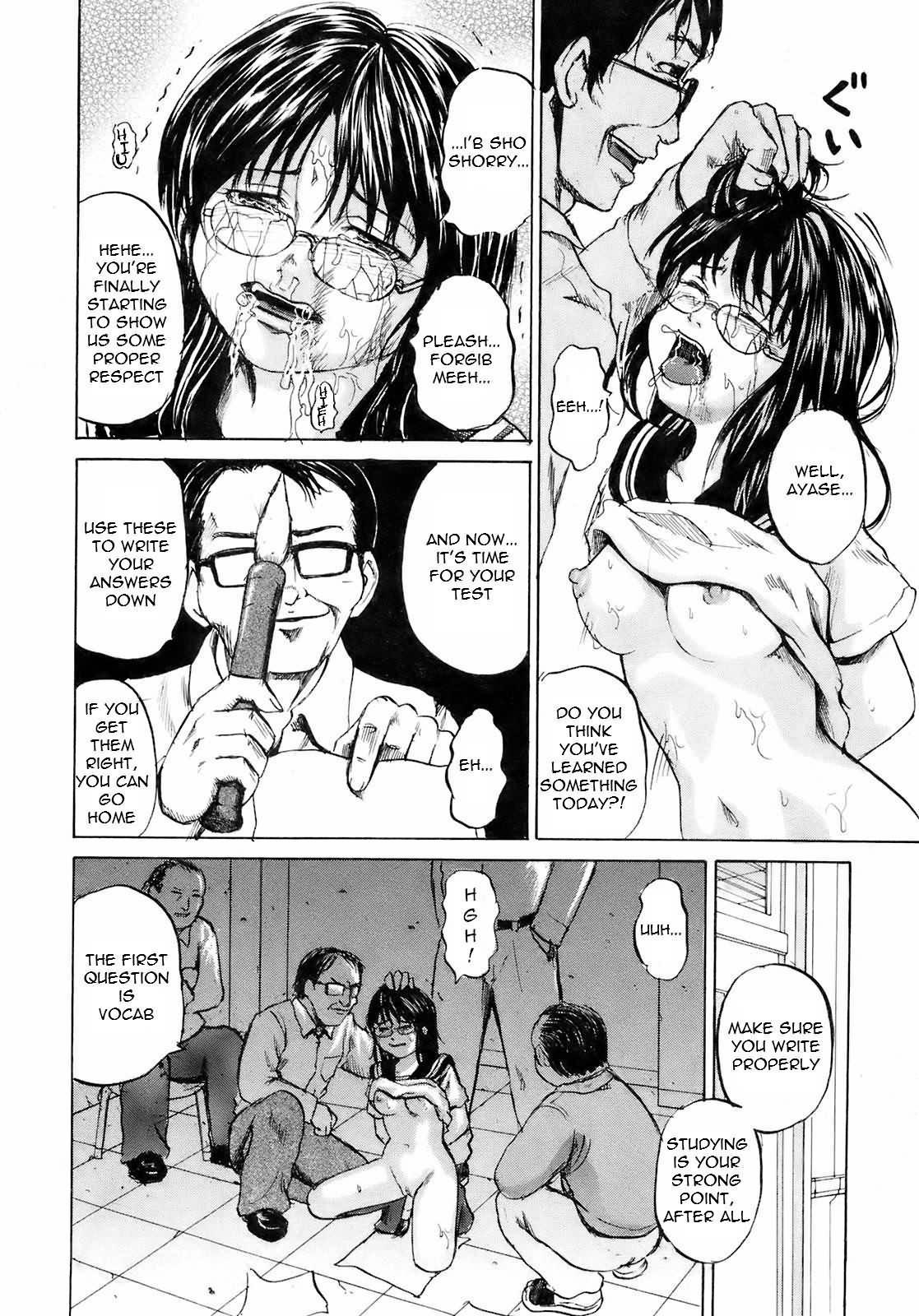 Yuutousei Ryoujoku 17