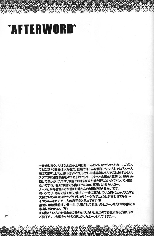 Rin to Shite Saku Hana no Gotoku 26