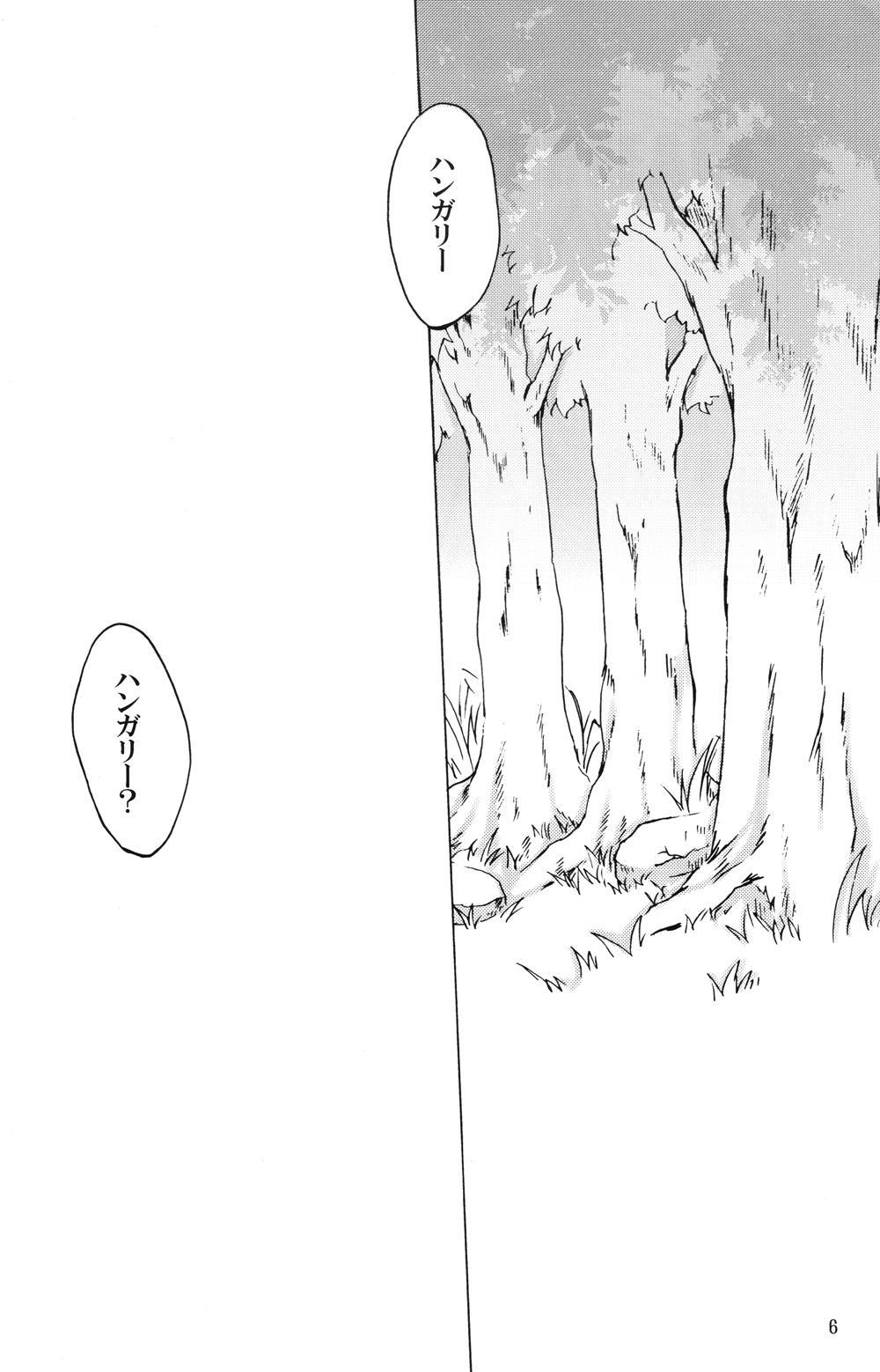 Rin to Shite Saku Hana no Gotoku 5