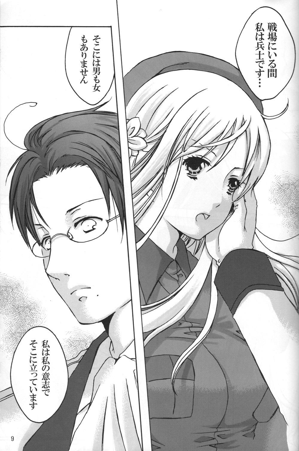 Rin to Shite Saku Hana no Gotoku 8