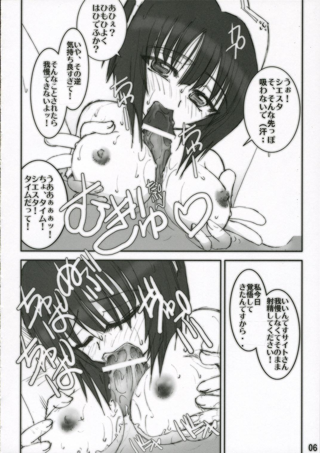 Hajimete no Inu 6
