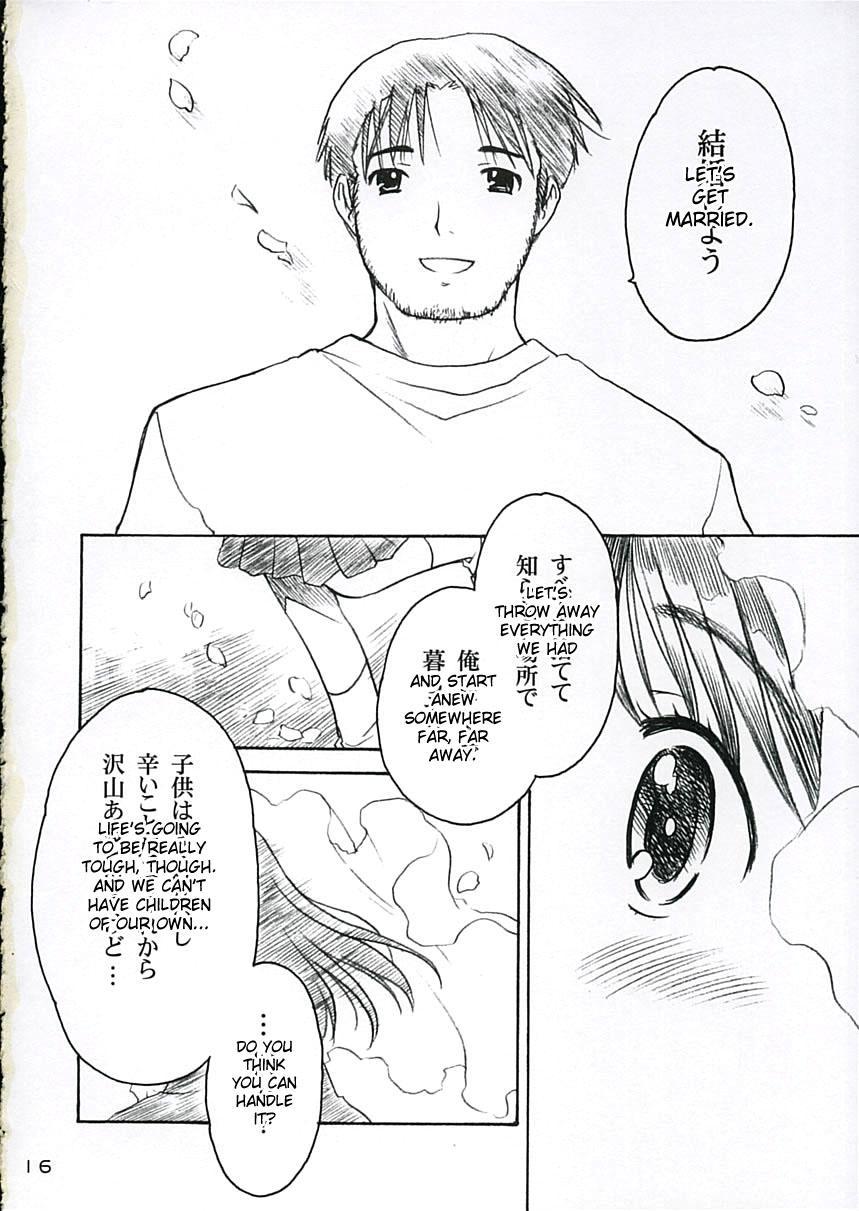 """Koi ni Fuku Kaze 3 """"futari"""" 14"""