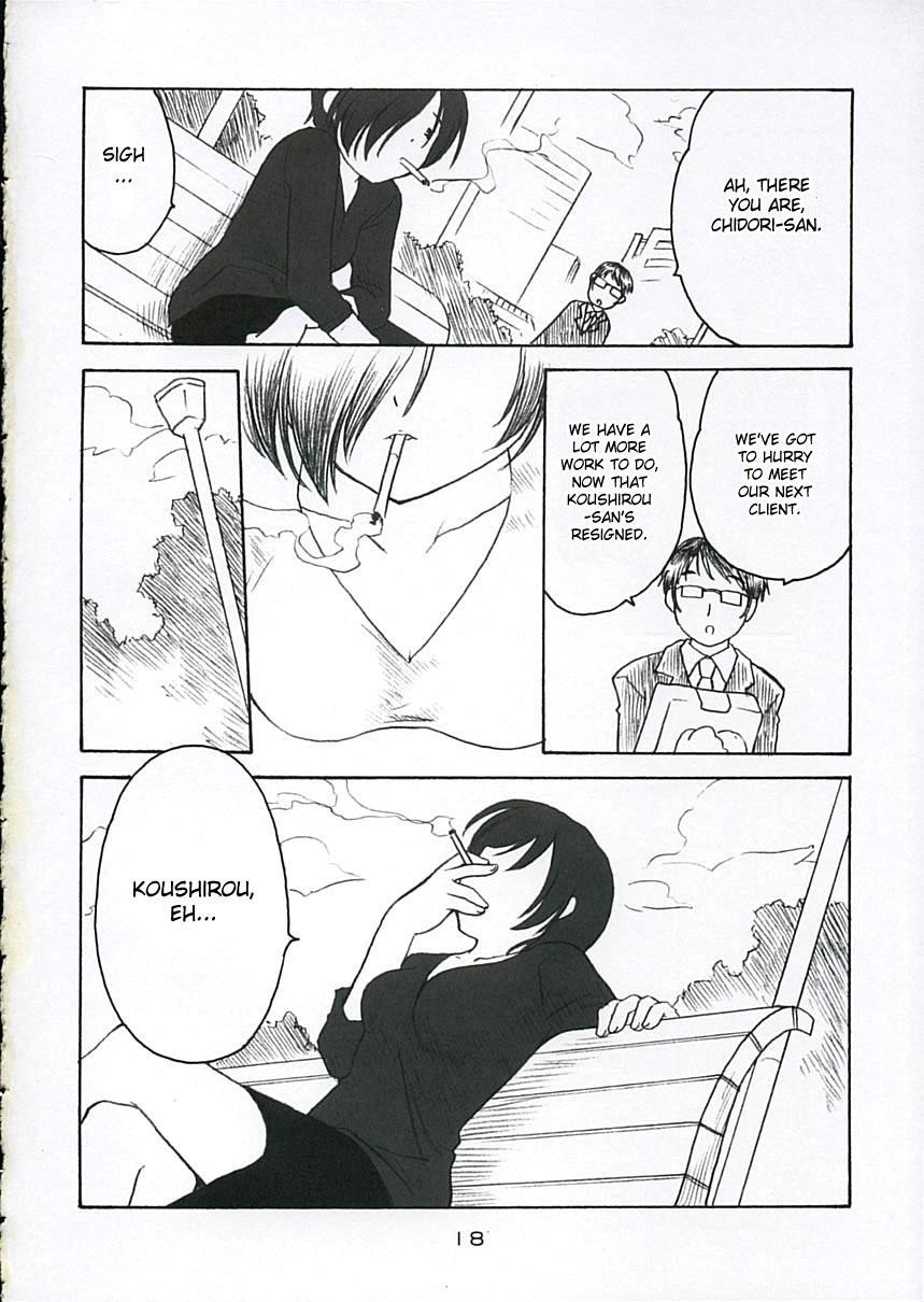 """Koi ni Fuku Kaze 3 """"futari"""" 16"""