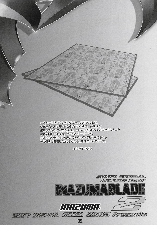INAZUMA BLADE 2 37