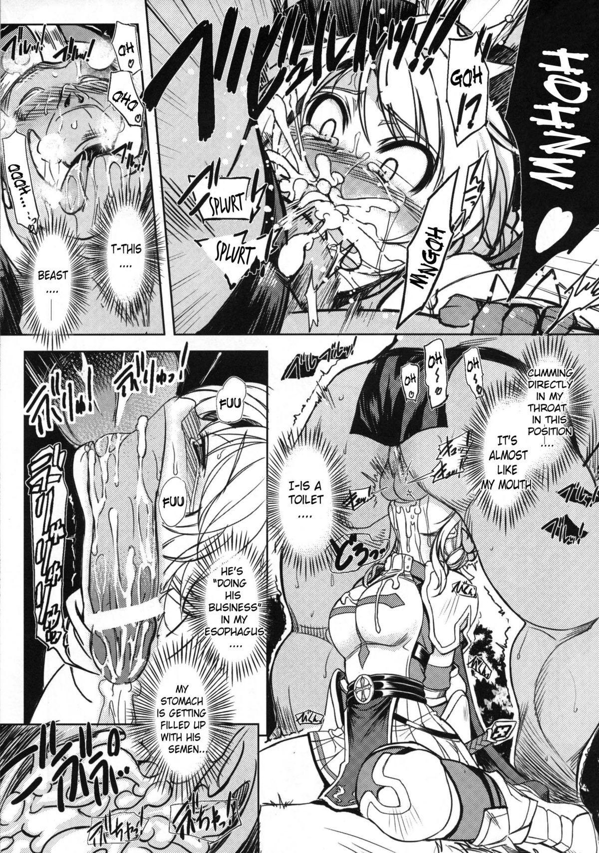 Hime Kishi Tame | Princess Knight Taming 10