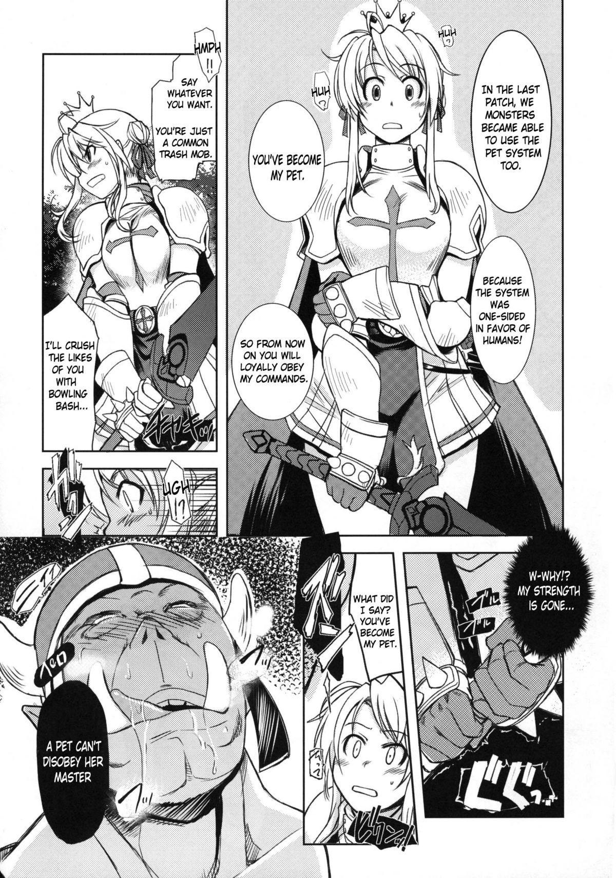 Hime Kishi Tame | Princess Knight Taming 5