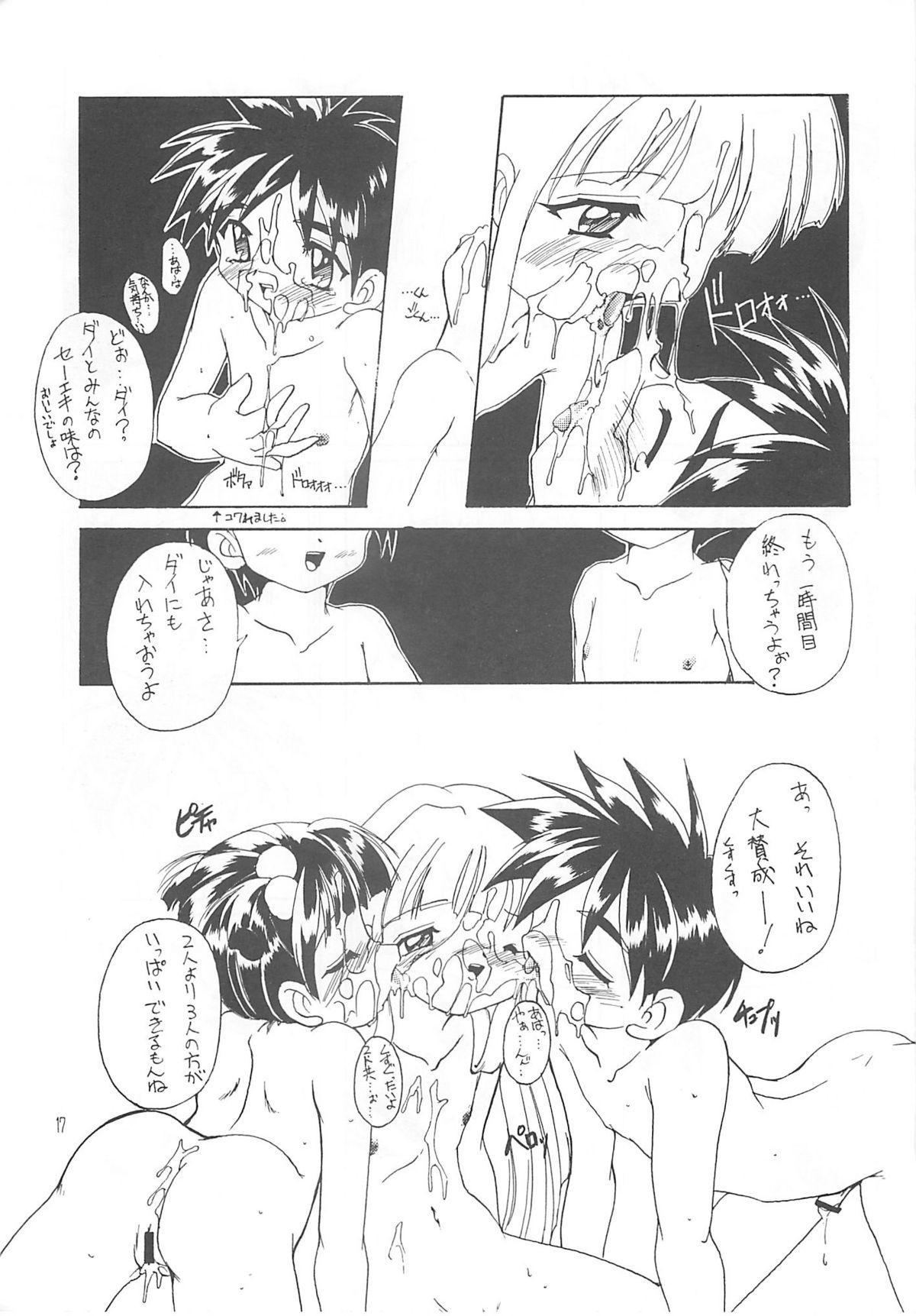 Kanzen Nenshou 3 15