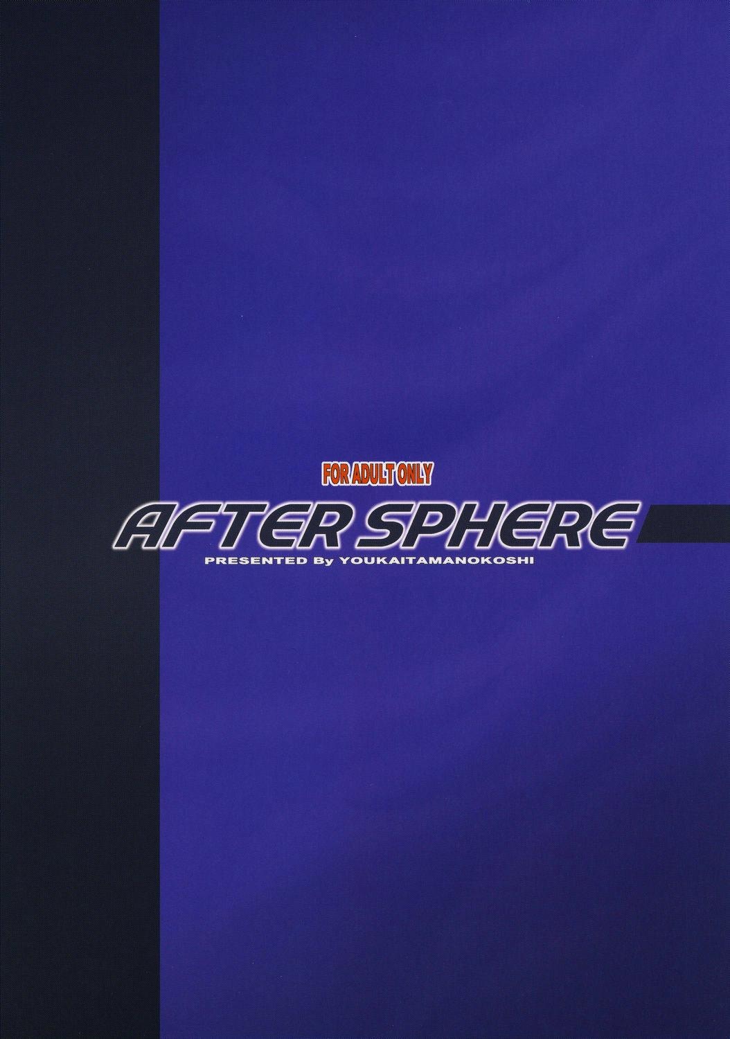 After Sphere 25