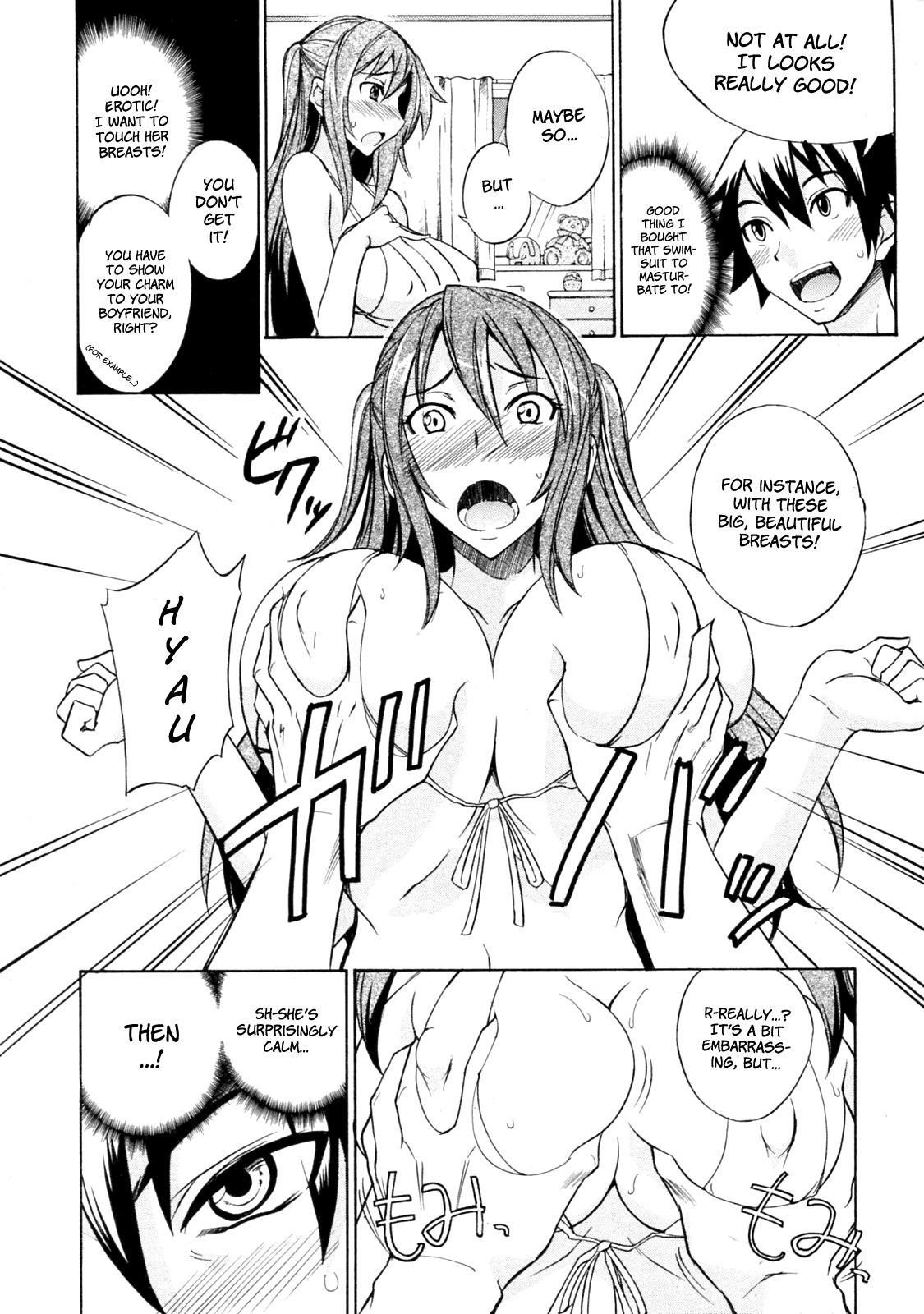 Mizugi to Oneechan! | Swimsuit and Onee-chan! 3