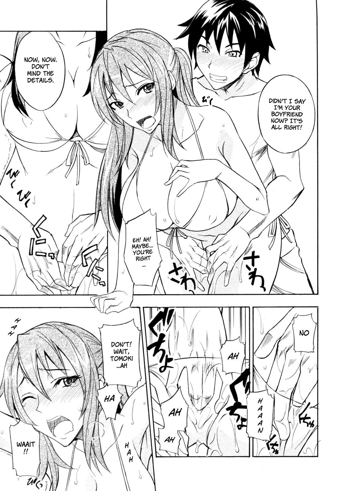 Mizugi to Oneechan! | Swimsuit and Onee-chan! 8