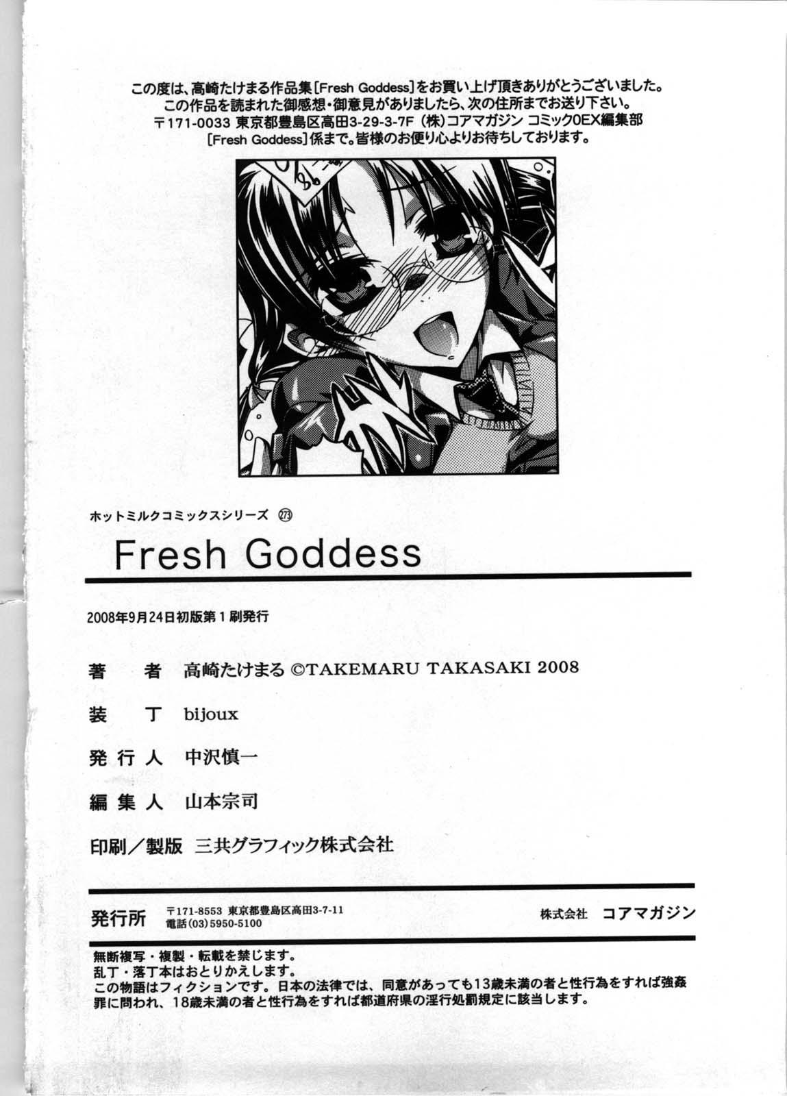 Fresh Goddess 207