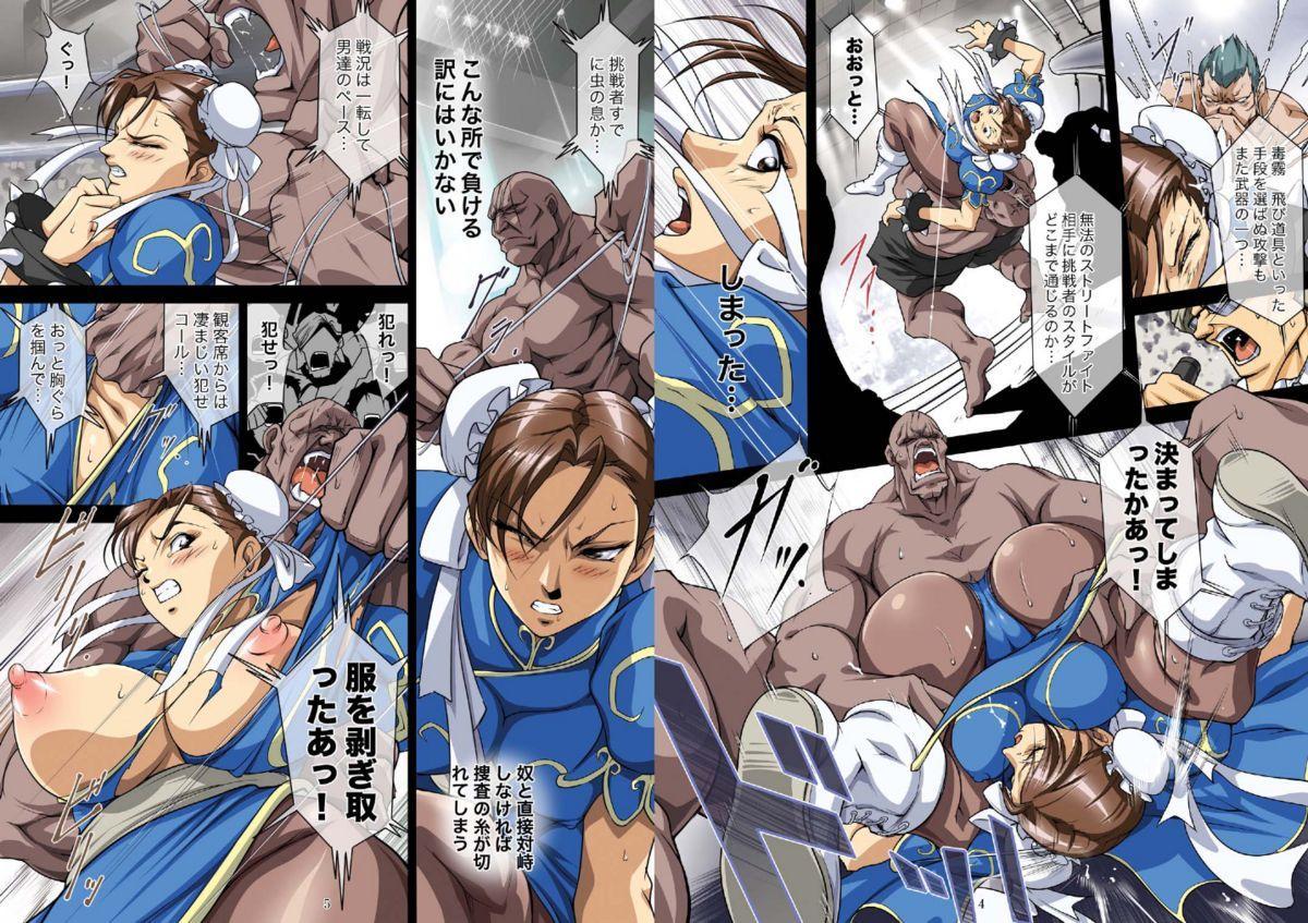 Tenraku no Ikusa Megami 2
