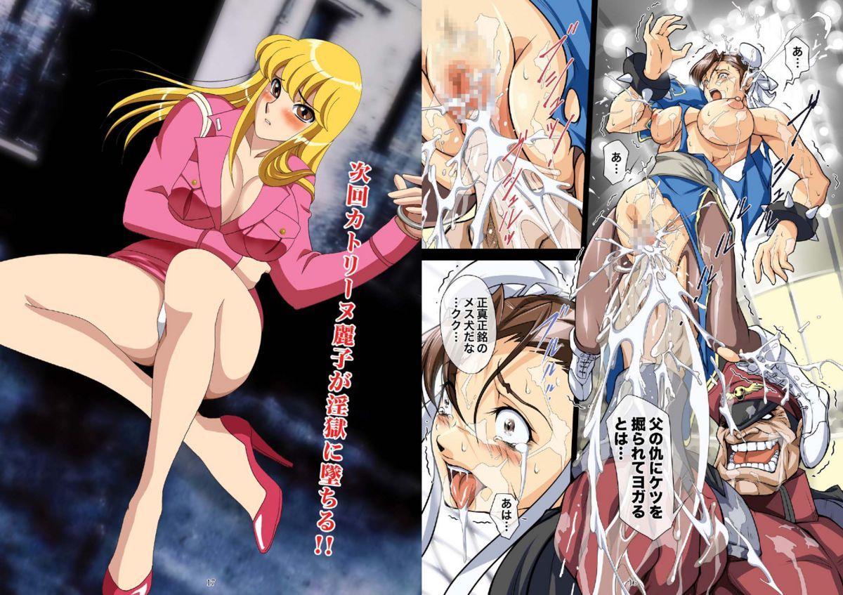 Tenraku no Ikusa Megami 8