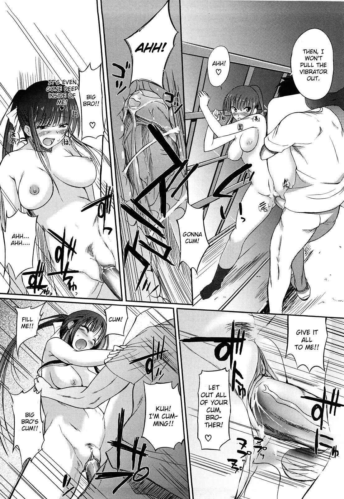 [Hanpera] Onee-san Whisper - Erotic Wisper [English] [CGRascal] [Decensored] 144