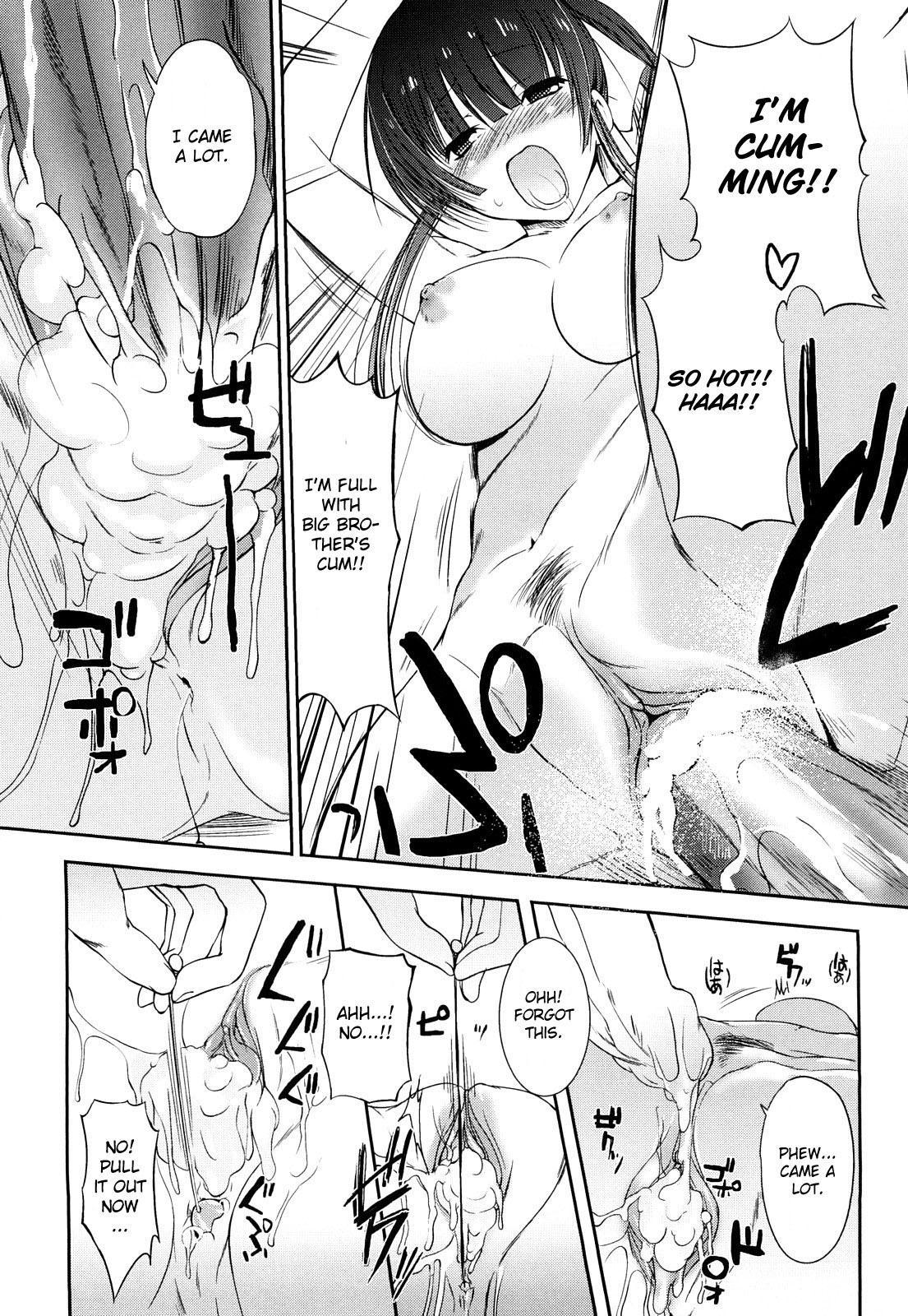 [Hanpera] Onee-san Whisper - Erotic Wisper [English] [CGRascal] [Decensored] 145